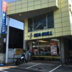 中古ビル オーナーチェンジ物件 本川越駅徒歩4分 全3室満室賃貸中!